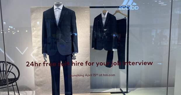 H&M бесплатно сдает в аренду на сутки костюмы для собеседования