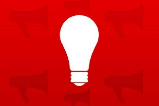 Плановое отключение электроэнергии в Уссурийске 20  апреля