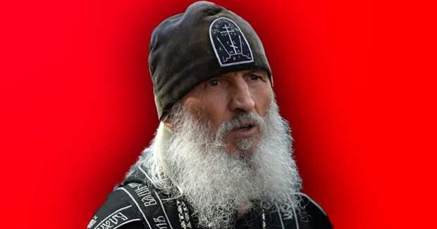 Патриарх Кирилл отлучил от церкви схимонаха Сергия