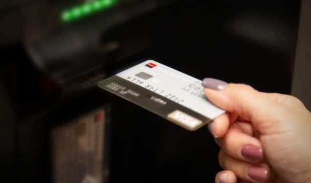 Мошенники лишили екатеринбурженку зарплаты на карте через push-уведомления