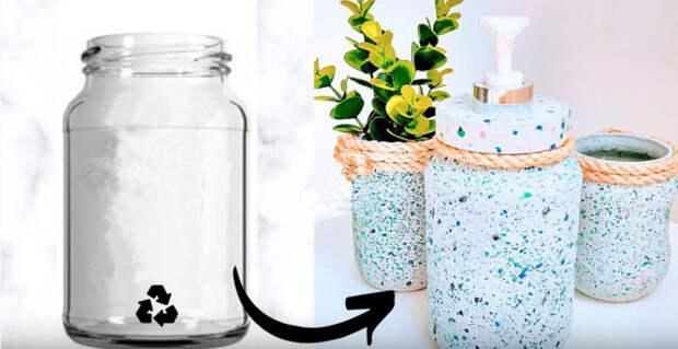 Стильная и полезная идея использования обычных стеклянных банок в интерьере