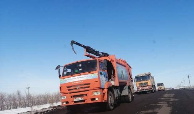 Разбитая дорога может стать причиной срыва графика вывоза мусора из Оренбурга