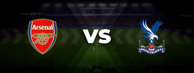 Арсенал — Кристал Пэлэс: прогноз на матч 18 октября 2021, ставка, кэффы