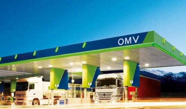 Венгерская MOL покупает уOMV бизнес вСловении за€300млн евро