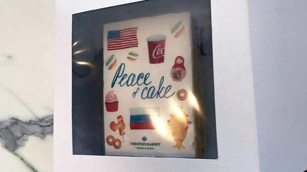 Шоколатье рассказал о примирительном десерте в честь саммита РФ - США