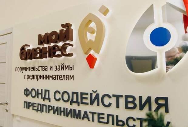 В Тверской области выдан первый заём самозанятому