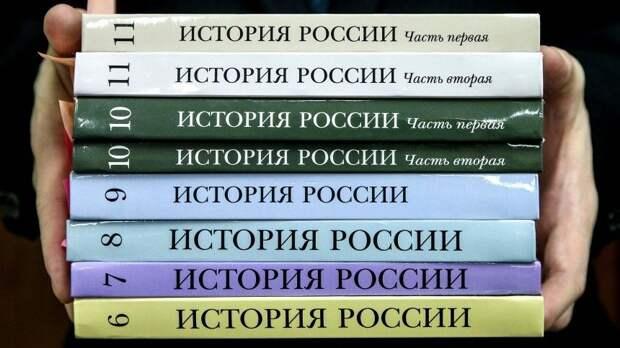 Вроссийских школах появятся новые учебники поистории
