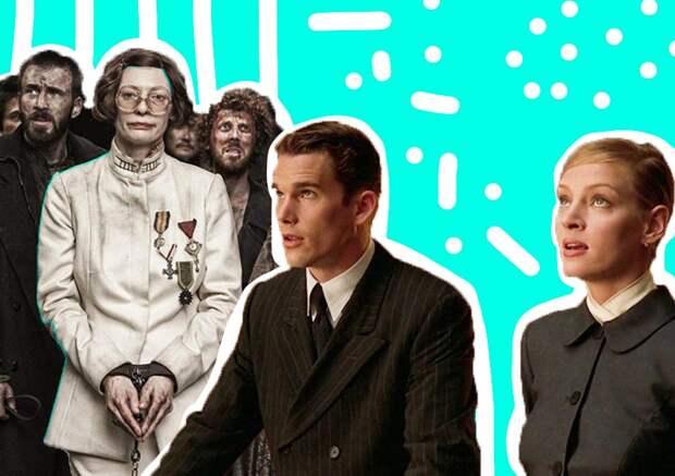 Не слишком веселое будущее: 5 классных фильмов-антиутопий