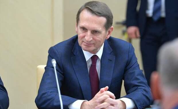 Нарышкин прокомментировал жалобы американских дипломатов о «гаванском синдроме»