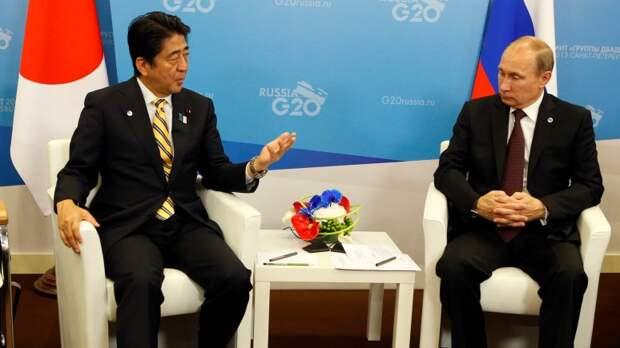 Японцы снова требуют вернуть Курилы. Что на этот раз?