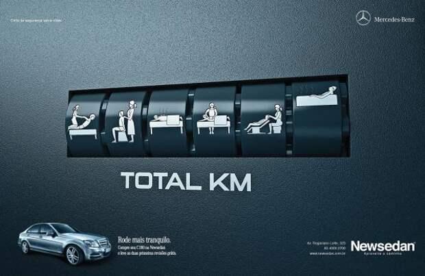 Newsedan: Massage, Mercedes-Benz, Acesso Comunicacao, Daimler AG, Печатная реклама