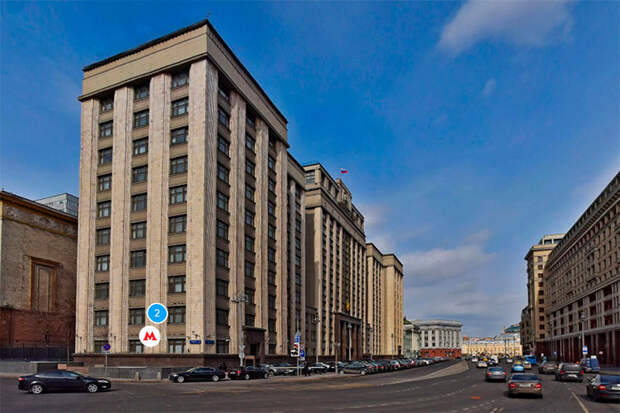 Здание Государственной Думы РФ, Москва