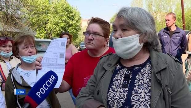 «Пришёл счёт на 18 тысяч рублей»: почему проблема с платежками в Уфе так и не решилась?