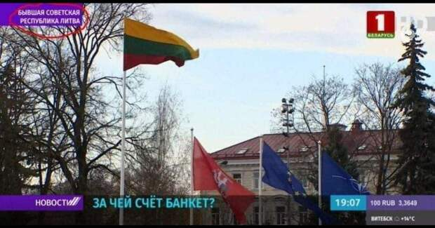 Лукашенко согласился на реформы