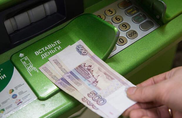 Россияне  стали быстрее расплачиваться с долгами по кредитам