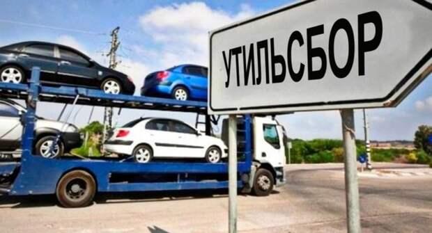 Эксперты рассказали, как пересадить хозяев автохлама на новые авто