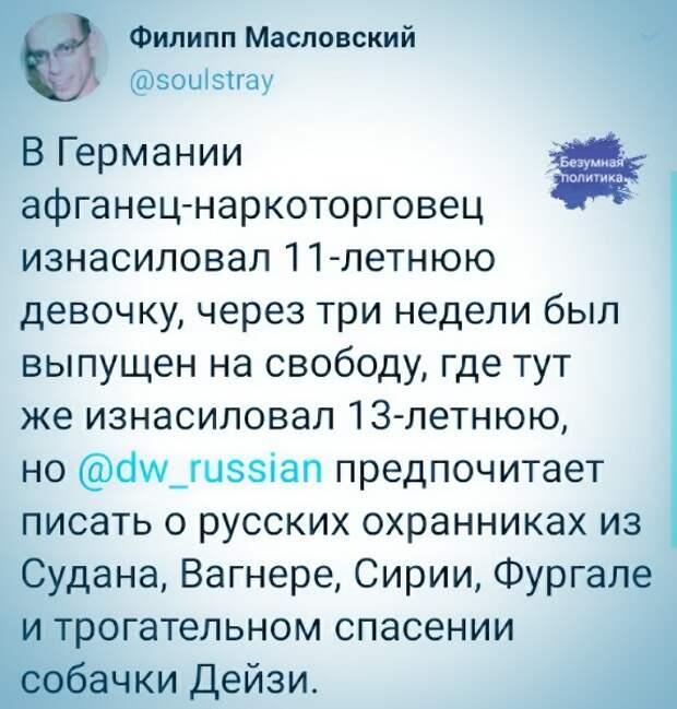 «Будут ещё аресты» – одним севастопольским шпионом история не закончится