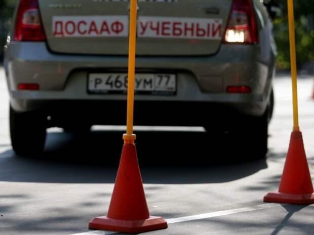 Участников ДТП обяжут проходить платный курс в автошколах