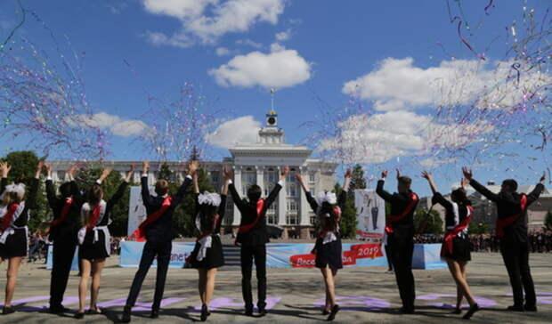 Синоптики рассказали опогоде наПоследний звонок вБашкирии
