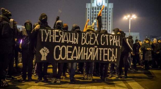 Завтра «профсоюз тунеядцев» Лёши Навального поведёт молодёжь на провокацию