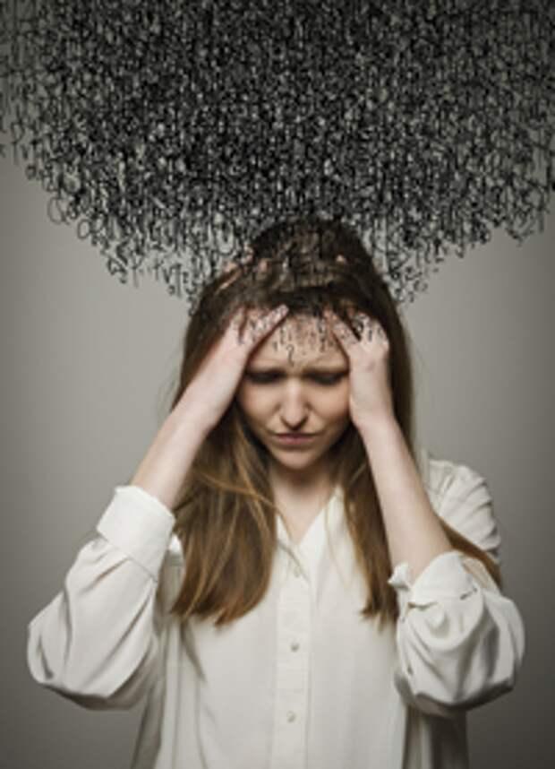Как справиться с навязчивыми и неприятными мыслями?