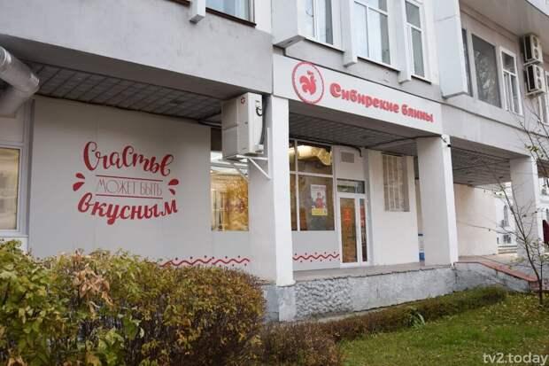 Радиус — 500 метров: где недорого поесть студенту в Томске?