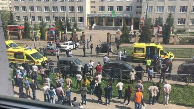 Британцы язвительно отреагировали на трагедию в российской школе