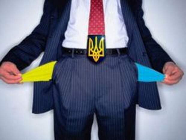 Новость на Newsland: Украина — лидер в списке стран с худшей экономикой