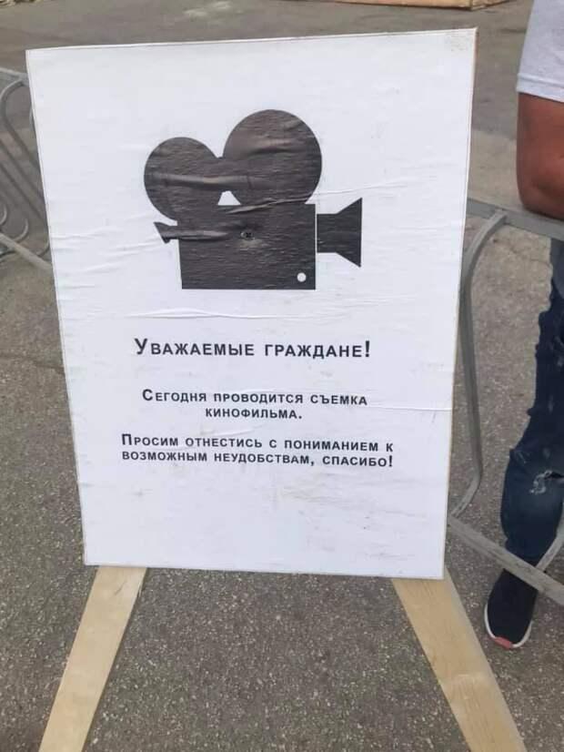 В Симферополе снимают фильм о революции в Луганске