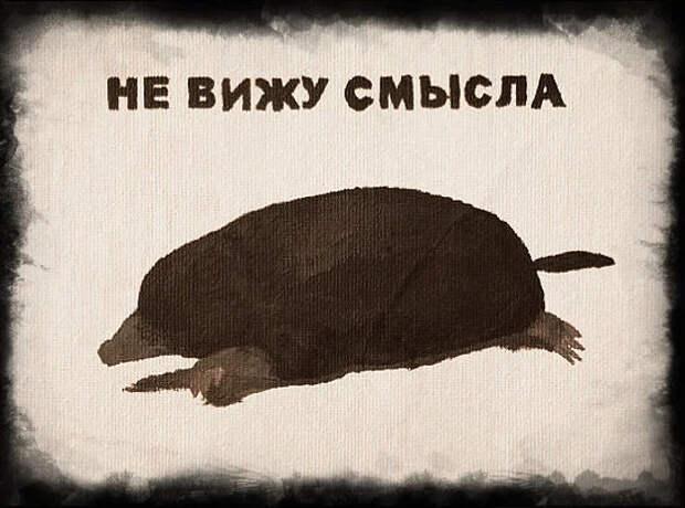 "20 лет позора ФБР: как русский ""крот"" сам себя ловил"