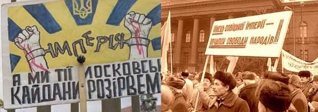 Агитация против сохранения СССР с выразительным галичанским акцентом