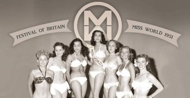 5 редких фото первого конкурса «Мисс мира» в истории
