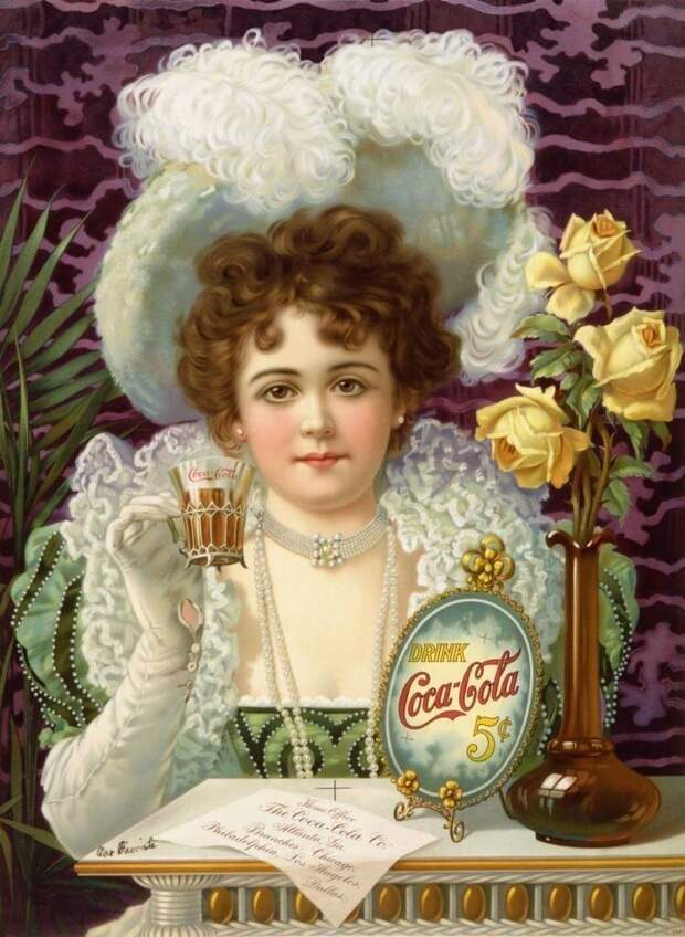 Изначально Coca-Cola задумывалась как обезболивающее средство и спасение для тех несчастных, кто пристрастился к морфию или опиуму. Напиток был смесью алкоголя, кокаина и кофеина  история, люди, фото