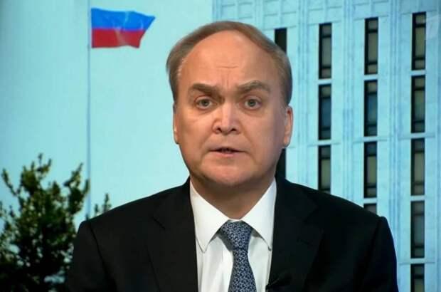 Возвращение российского посла: Россия ставит США заведомо невыполнимые условия