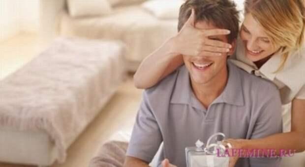 как угодить мужу