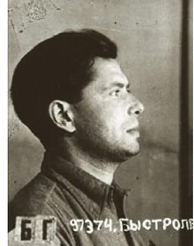 Почему работа советского разведчика Дмитрия Быстролетова в 20-30 гг XX века засекречена и сегодня 17 марта 2021г