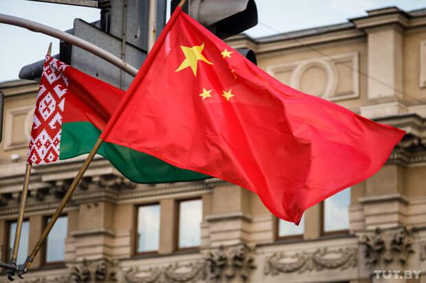 Один пояс, один путь. Китай поддерживает позицию Минска относительно защиты суверенитета