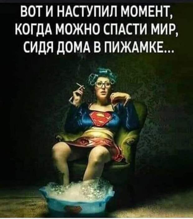 - Вы в нетрезвом состоянии совершили наезд на человека...