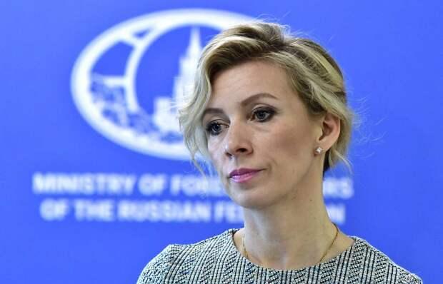 Захарова раскрыла связь готовящегося госпереворота в Белоруссии с высылкой дипломатов из Чехии