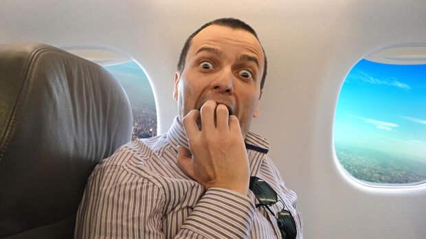 Полеты вопреки страху: пятая часть россиян боится летать на самолетах