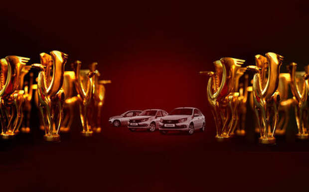 Гран-При «За рулем» 2019: выбери лучшие автомобили и выиграй свой!