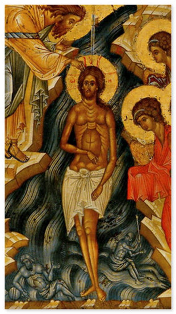 Икона Крещение Господне. Фрагмент