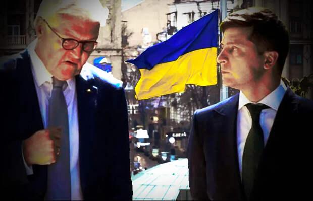 Украина вляпалась в дипломатический скандал с Германией