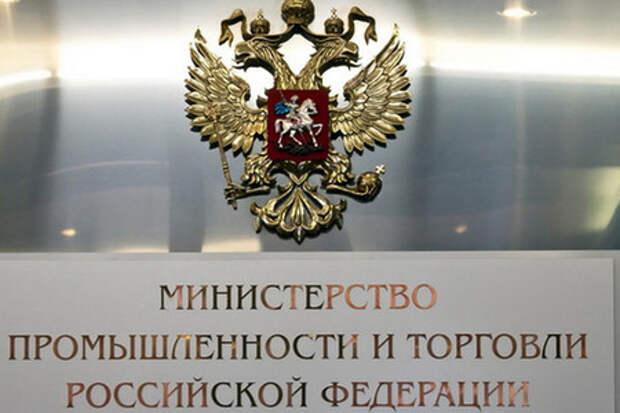 В 2018 году инвестиционный бюджет на поддержку отрасли авиационной промышленности составит более 59,105 млрд рублей