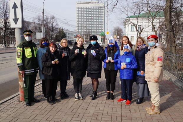 Сотрудники ВАИ ЦВО провели профилактическую акцию «Безопасный гаджет» в Ульяновской области