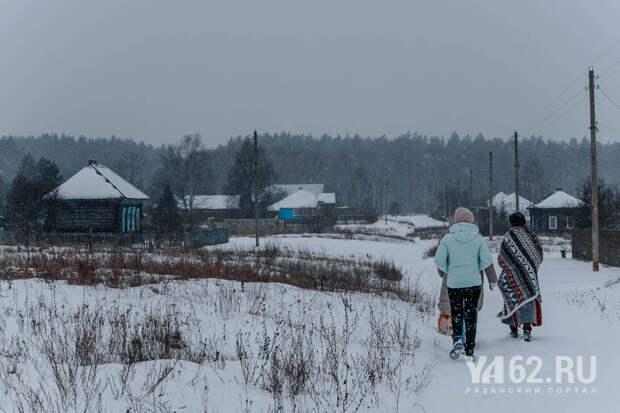 Фото 1 Салаур деревня Шиловский район.JPG