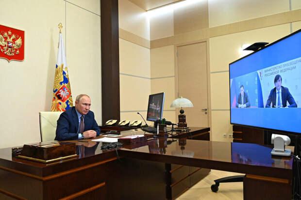 Путин поручил досрочно начать выплаты родителям школьникам