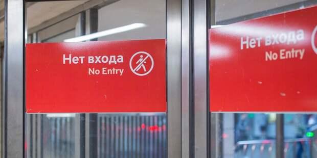 Участок «Дубровка» — «Волжская» Люблинско-Дмитровской линии метро закрыт до 23 мая
