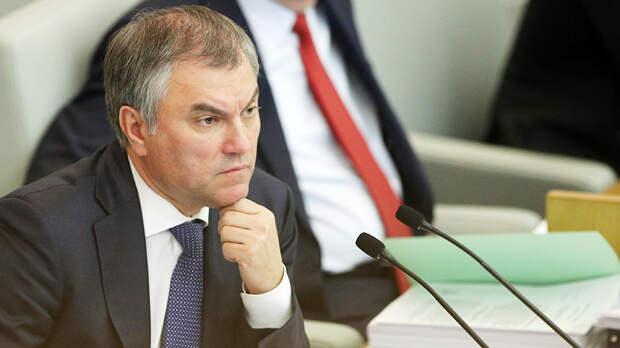 Володин прервал выступление Орешкина в Госдуме и отправил его готовиться