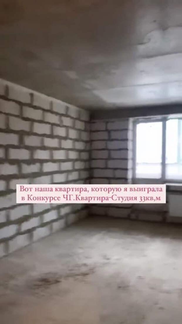 Одни голые стены: Ольга Рапунцель показала квартиру, которую выиграла на «ДОМе-2»